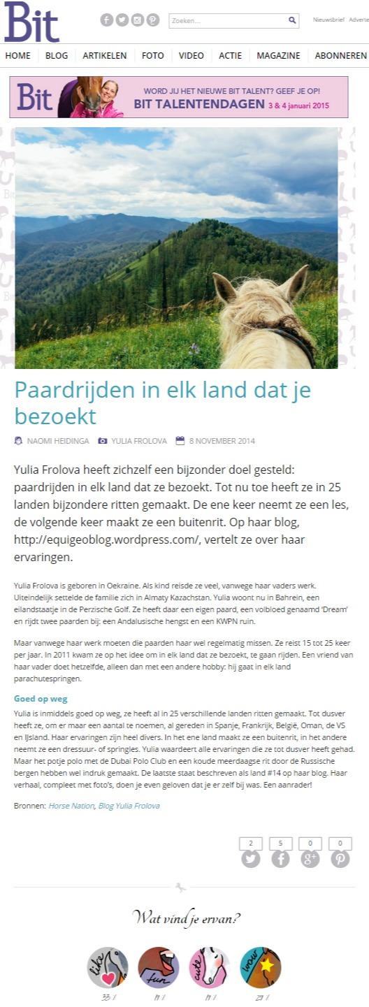 Bit Magazine, Netherlands, November'14